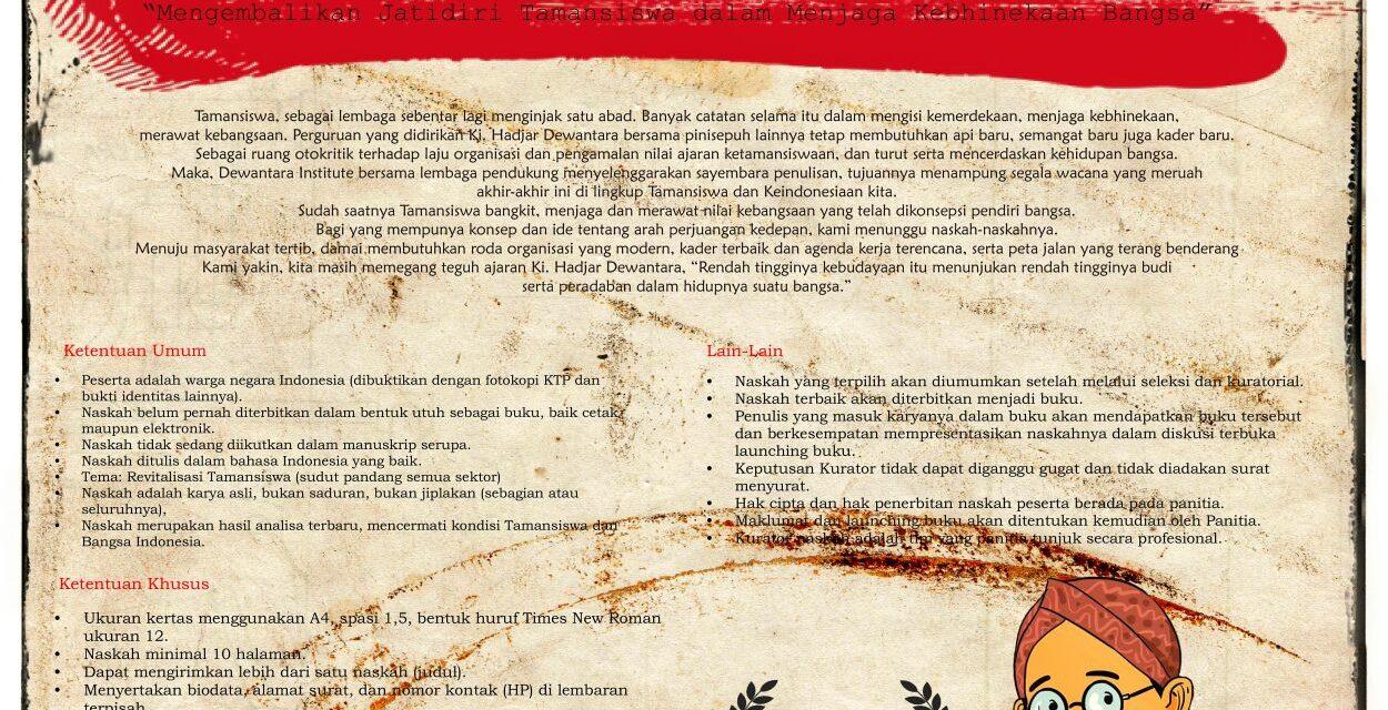 Undangan Menulis Buku | Revitalisasi Tamansiswa | Dewantara Institute