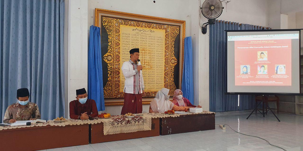 Anggota MPR RI Dorong Santri Kuatkan Tradisi Gotong Royong